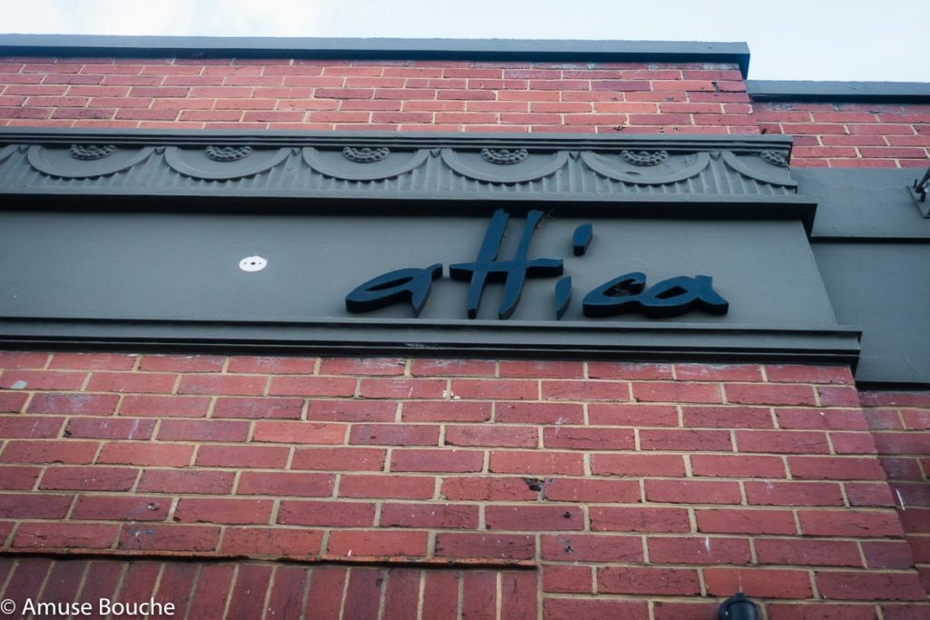 Attica Restaurant Melbourne World's 50 Best Exterior