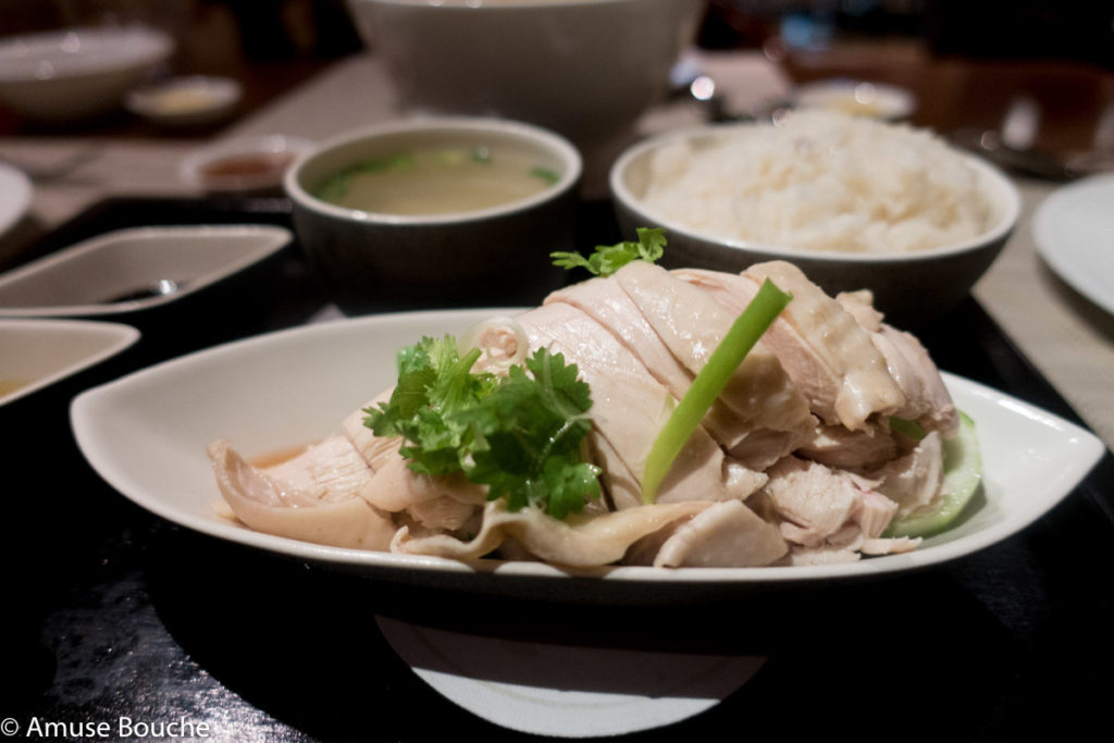 Four Seasons Singapore Chicken Rice