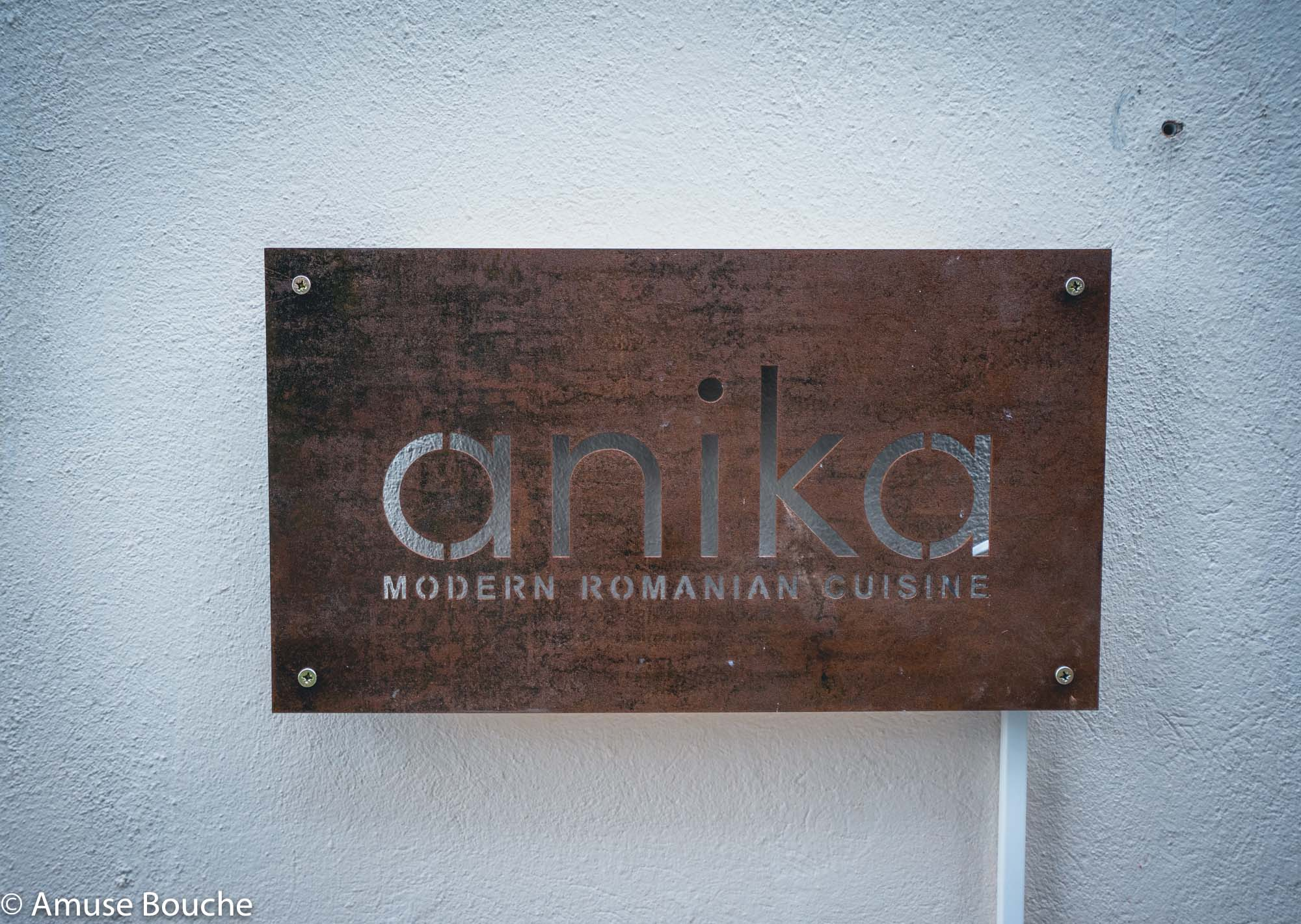 Restaurant Anika Bucharest Entrance